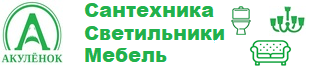 akulenok.ru